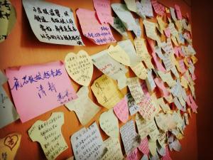 Xi'an Fresh Inn, Gasthäuser  Xi'an - big - 8