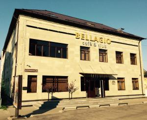 Отель Белладжио, Ярославль