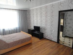Apartments in Orel, Apartmány  Oryol - big - 18