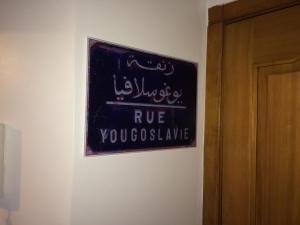 Les Suites de Marrakech - 2, Apartmány  Marakéš - big - 31