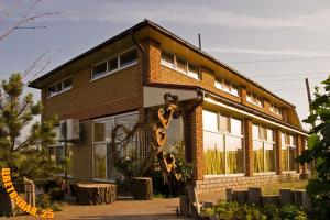 Guest House Villa Sineglazka
