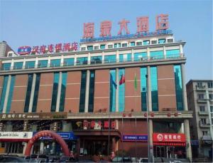 Hanting Express Dalian Manlan Square