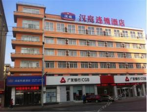 Hanting Express Dalian Huanghe Road