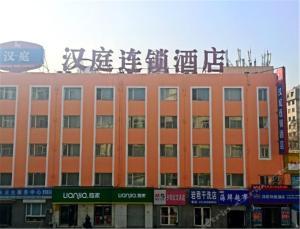 Hanting Express Dalian Zhoushuizi Airport Cujin Road