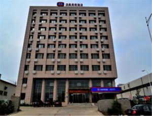 Hanting Express Dalian Development Zone Commitment