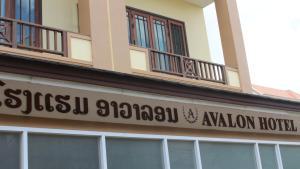 Avalon Hotel, Hostince  Vientiane - big - 24