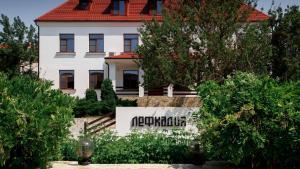 Гостиницы села Молдаванское