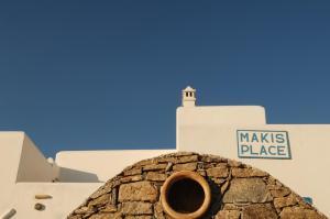 Makis Place, Residence  Tourlos - big - 56
