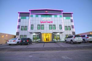 AL Aknan Apartments (Families Only)