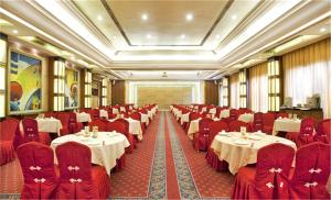 Foshan Carrianna Hotel, Szállodák  Fosan - big - 39