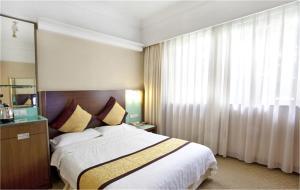 Foshan Carrianna Hotel, Hotels  Foshan - big - 16