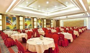 Foshan Carrianna Hotel, Szállodák  Fosan - big - 37