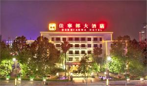 Foshan Carrianna Hotel, Hotels  Foshan - big - 1