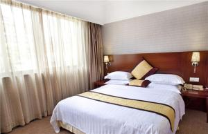 Foshan Carrianna Hotel, Szállodák  Fosan - big - 19
