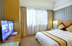 Foshan Carrianna Hotel, Hotels  Foshan - big - 20