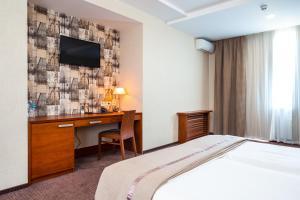 Zagrava Hotel, Hotels  Dnipro - big - 18