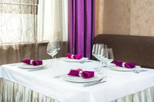 Zagrava Hotel, Hotels  Dnipro - big - 50