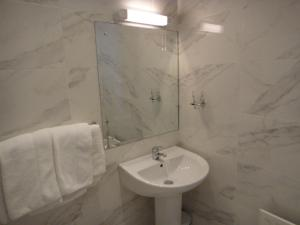 Dergvale Hotel, Отели  Дублин - big - 38