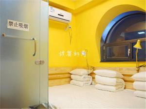 Harbin Sweet Post Office International Youth Hostel, Хостелы  Харбин - big - 57