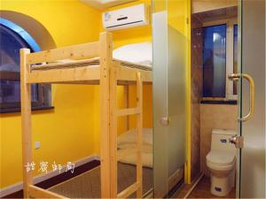 Harbin Sweet Post Office International Youth Hostel, Хостелы  Харбин - big - 24