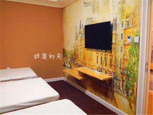 Harbin Sweet Post Office International Youth Hostel, Хостелы  Харбин - big - 60