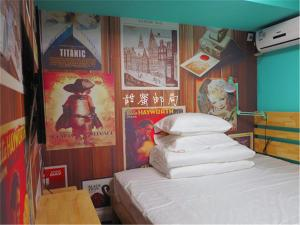 Harbin Sweet Post Office International Youth Hostel, Hostels  Harbin - big - 63