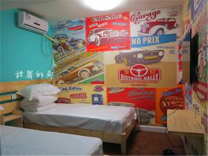Harbin Sweet Post Office International Youth Hostel, Хостелы  Харбин - big - 2