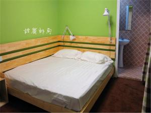 Harbin Sweet Post Office International Youth Hostel, Хостелы  Харбин - big - 40