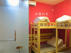 Harbin Sweet Post Office International Youth Hostel, Хостелы  Харбин - big - 35