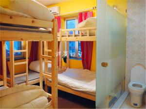 Harbin Sweet Post Office International Youth Hostel, Hostels  Harbin - big - 62