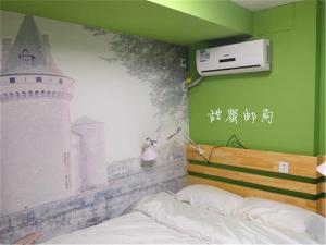 Harbin Sweet Post Office International Youth Hostel, Хостелы  Харбин - big - 51