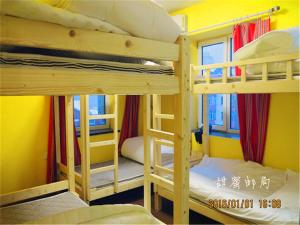 Harbin Sweet Post Office International Youth Hostel, Хостелы  Харбин - big - 48