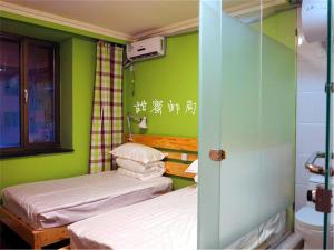 Harbin Sweet Post Office International Youth Hostel, Хостелы  Харбин - big - 47