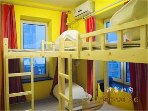 Harbin Sweet Post Office International Youth Hostel, Хостелы  Харбин - big - 44