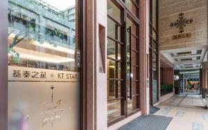 CK Serviced Residence, Апартаменты  Тайбэй - big - 64