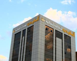 Almuhaidb Faisaliah Hotel Suites, Aparthotels  Riad - big - 16