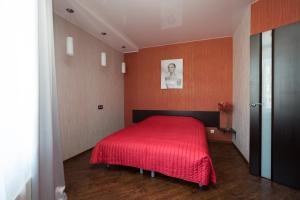 Apartments Etazhi na Kosmonavtov, Appartamenti  Ekaterinburg - big - 53
