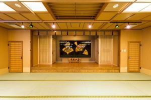 Oiwakeya Ryokan, Рёканы  Мацумото - big - 63