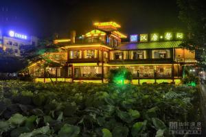 Hantang Xinge Hotel (Guilin Xishan Branch)