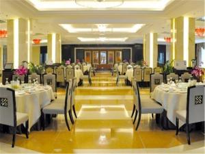 Tianjin Country Garden Phoenix Hotel, Hotel  Tianjin - big - 54