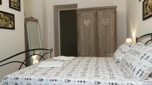 Inappartamento Verdi, Apartmanok  Torino - big - 1