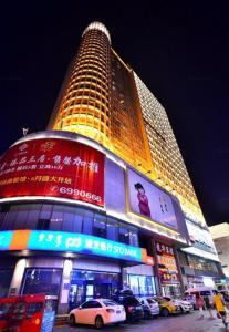 Baotou Longhua Business Hotel