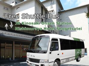 Kinosaki Onsen Nishimuraya Hotel Shogetsutei, Ryokany  Toyooka - big - 31
