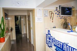 Гостевой дом Guest House, Мозырь