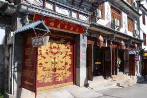 Jim's Tibetan Hotel