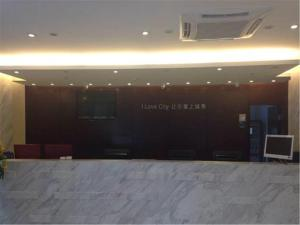 City Comfort Inn Guilin Guihu Branch, Hotel  Guilin - big - 26