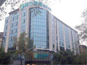 City Comfort Inn Guilin Guihu Branch, Hotel  Guilin - big - 1