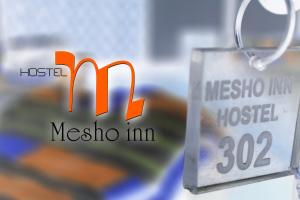 Mesho Inn Hostel, Hostels  Kairo - big - 4