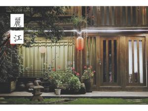 Lijiang Shuhe Qingtao Inn, Penziony  Lijiang - big - 97