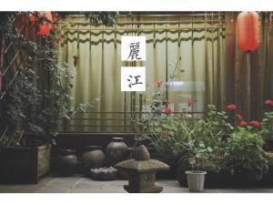 Lijiang Shuhe Qingtao Inn, Penziony  Lijiang - big - 94